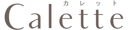 Calette | カレット 小金井