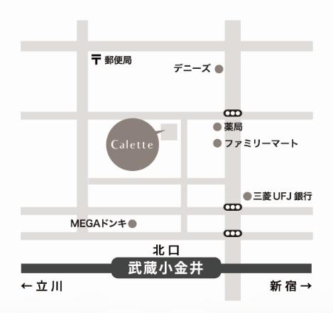 市 番号 小金井 本町 郵便
